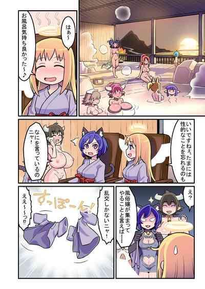 Ochinpeen! Tenshi no Omise 4