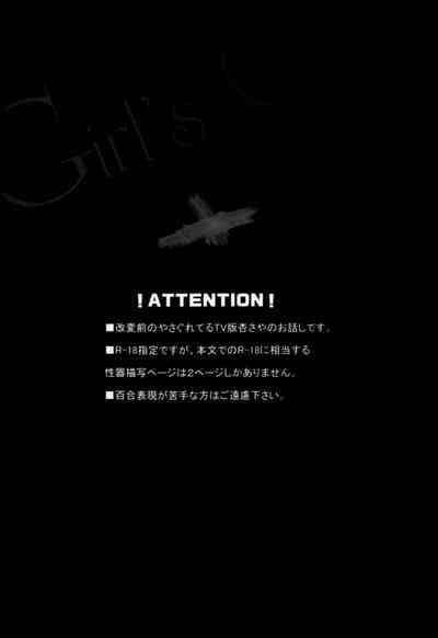 Girl's Crime 1