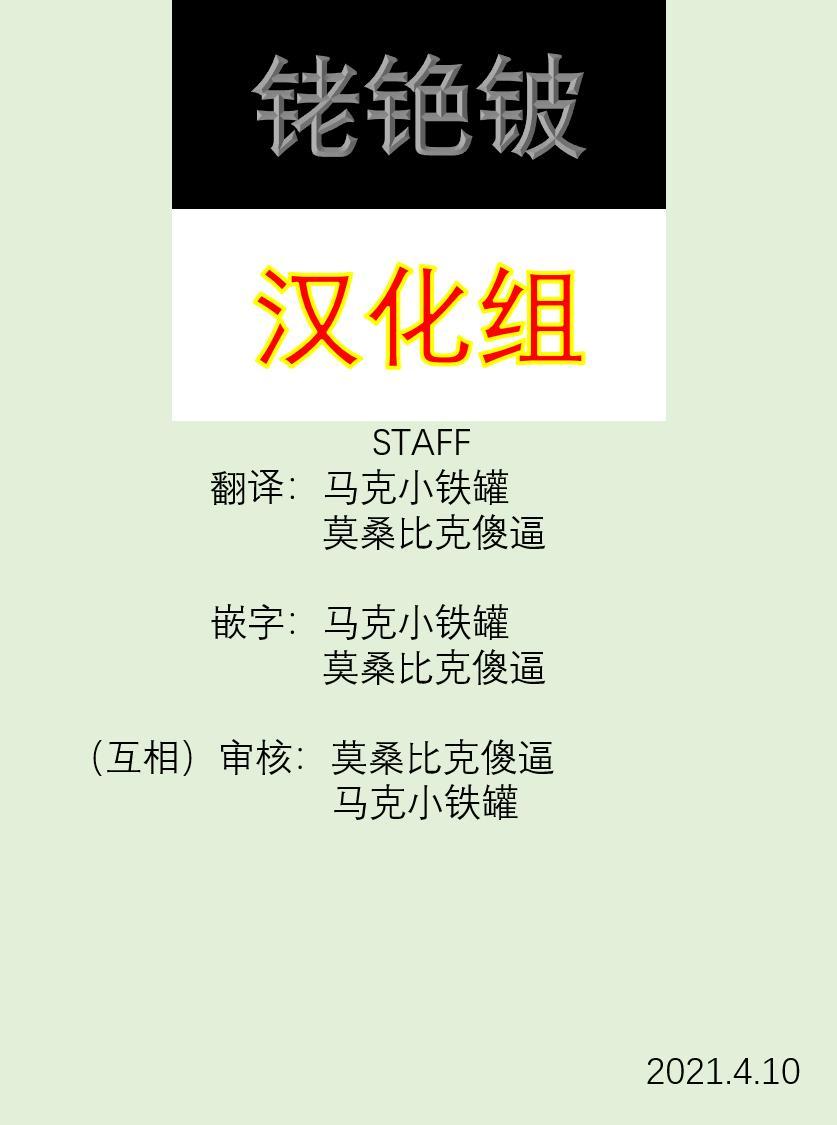 [K-Drive (Narutaki Shin)] Megami no Stockings -Sonoda Umi-   女神的裤袜-园田海未- (Love Live!) [Chinese] [铑铯铍汉化组] [Digital] 12