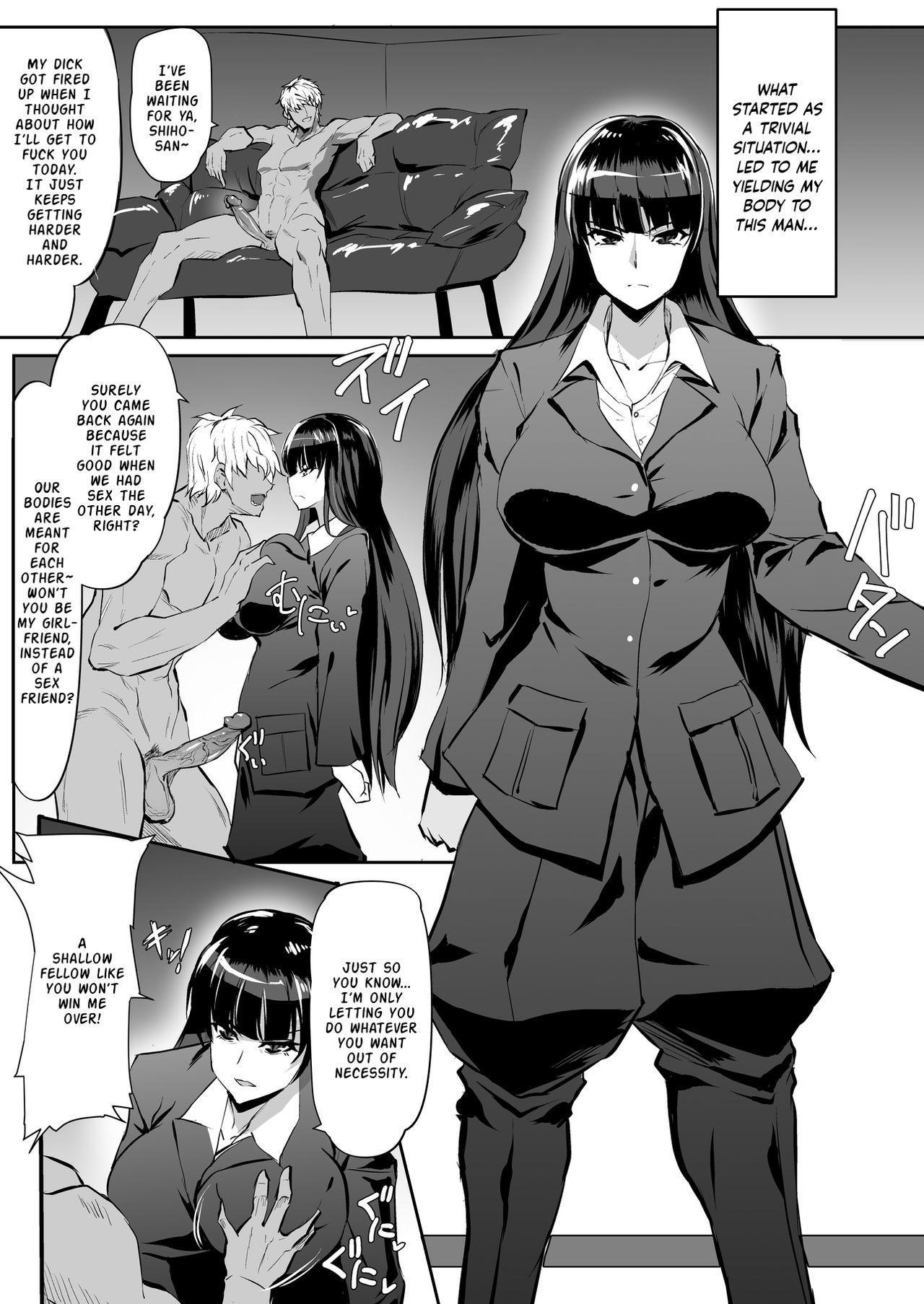 Iemoto Tanpen Manga | Headmaster Short Comic 0