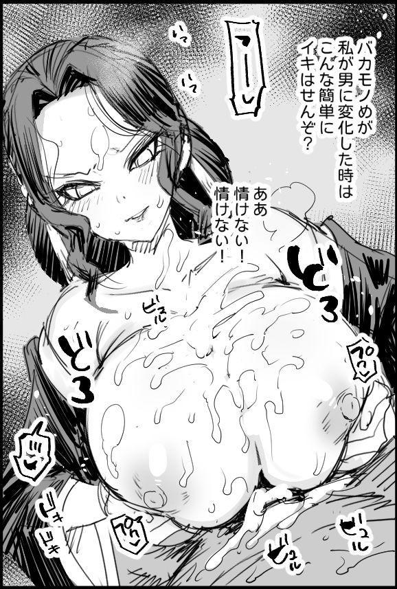 Kimetsu no Yaiba 56