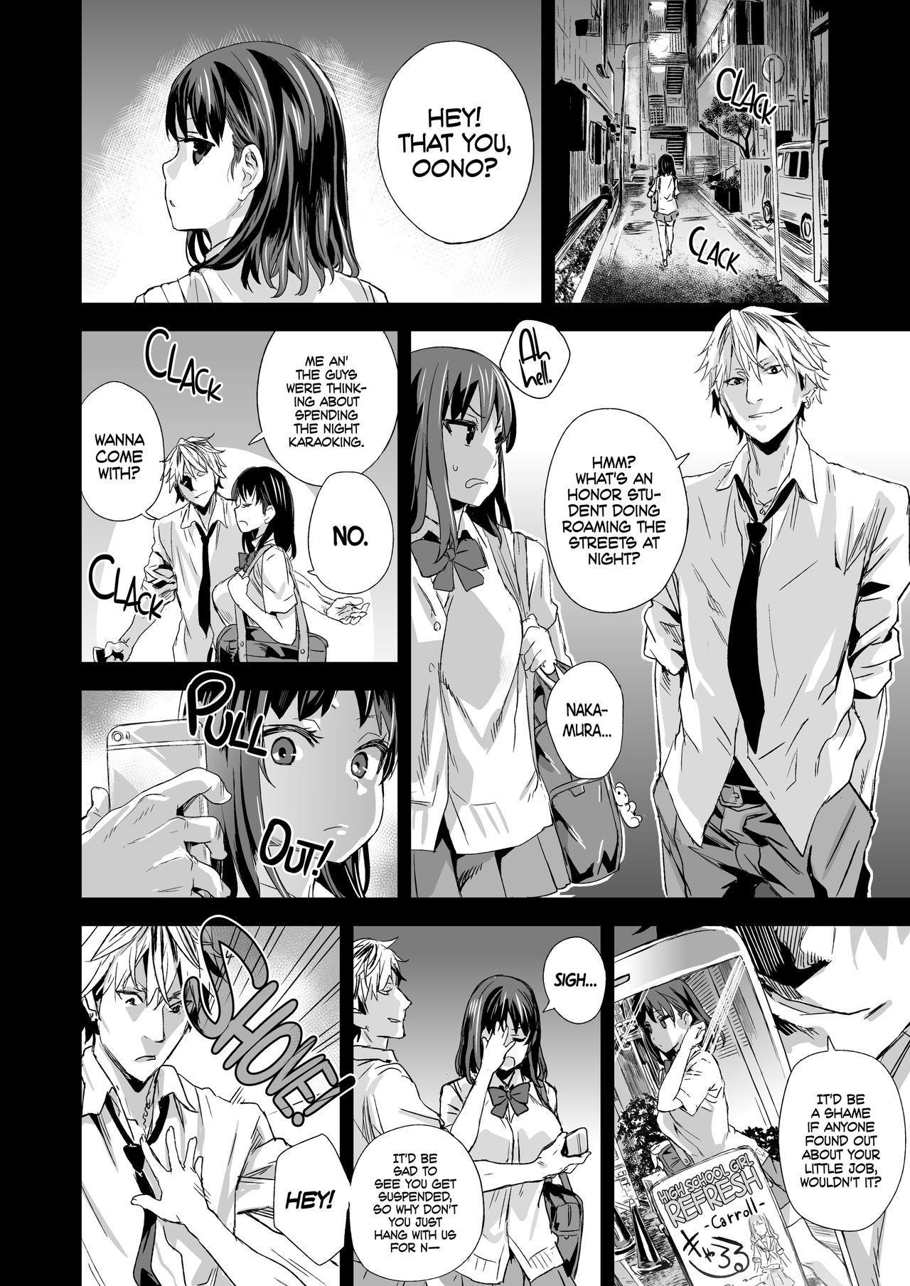 "[Fatalpulse (Asanagi)] VictimGirlsR ""JK de Refre -Flesh & Refresh-"" [English] [2D-Market.com] [Decensored] [Digital] 4"