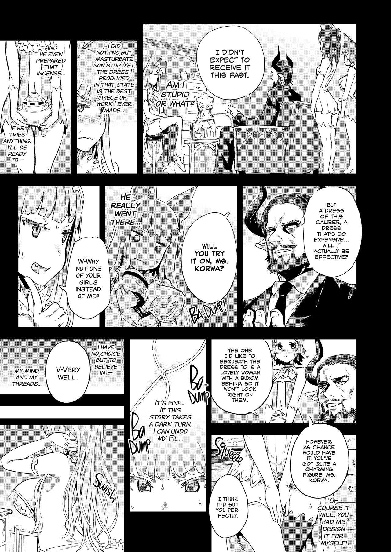 VictimGirls 21 Bokujou: Happy End 9