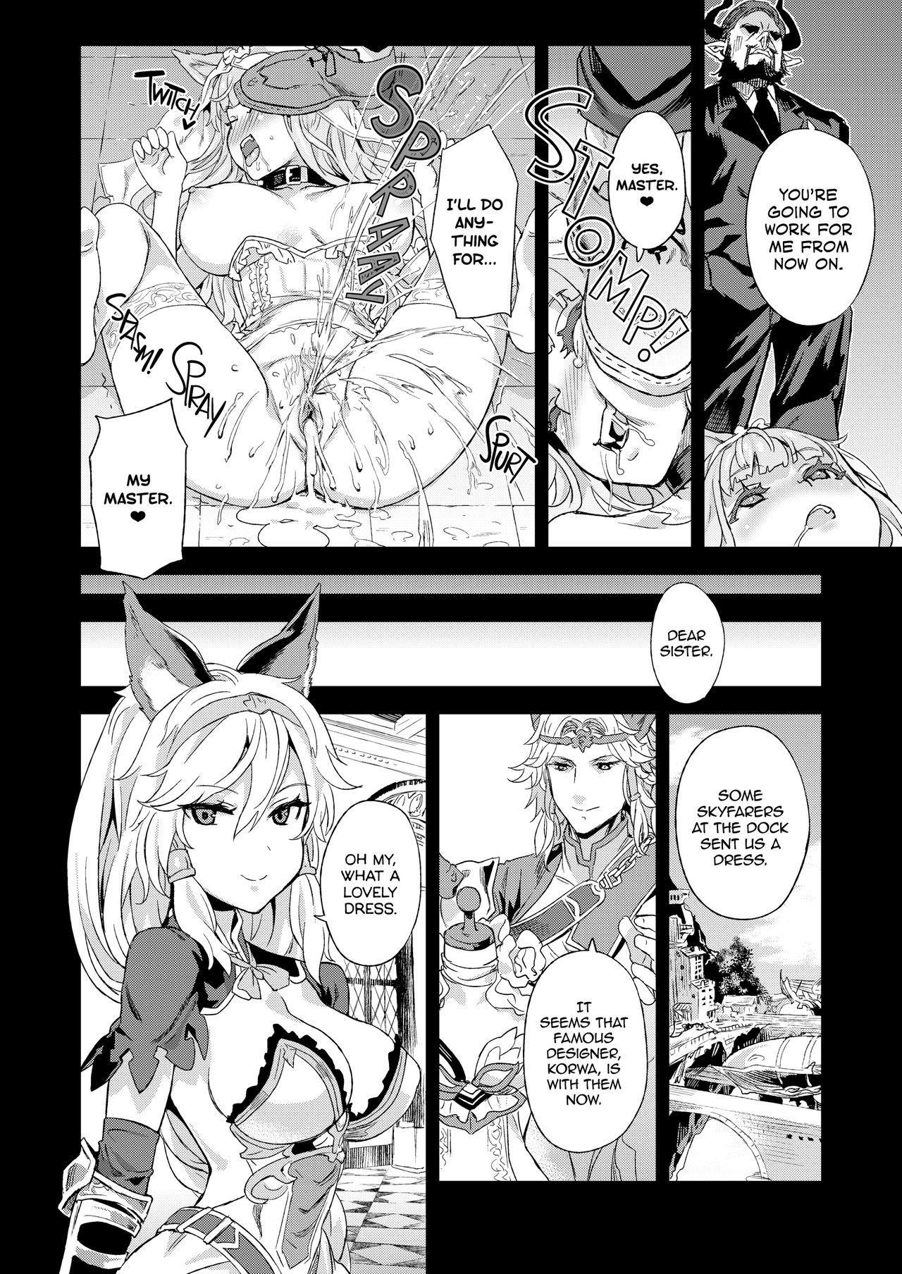VictimGirls 21 Bokujou: Happy End 26