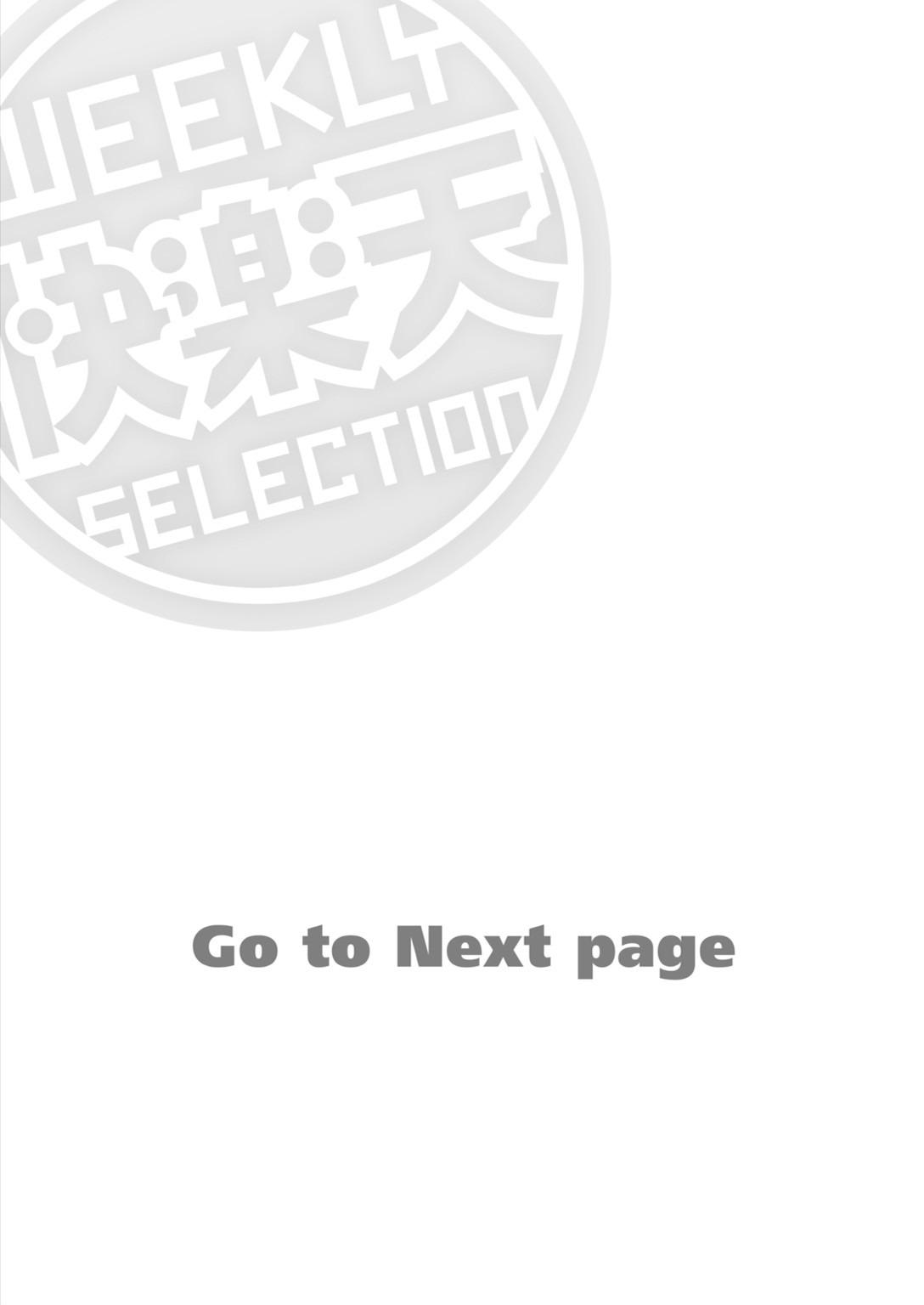 [Mojarin] Nadeshiko-san wa NO! tte Ienai [Full Color Ban] Ch. 1 1