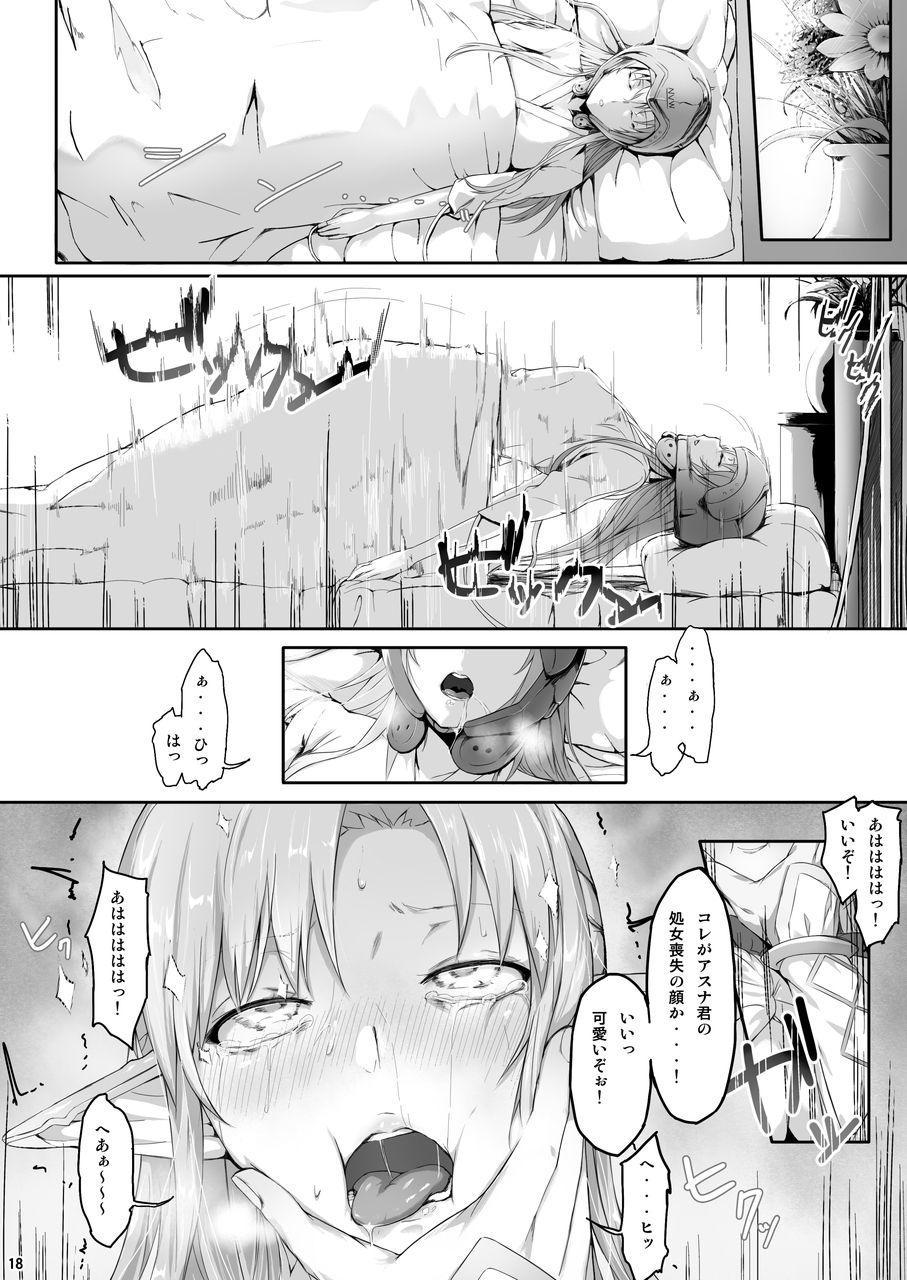 Asunama Soushuuhen 16