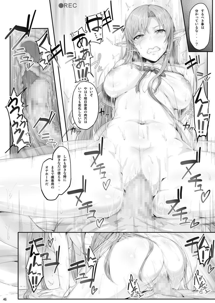 Asunama Soushuuhen 44