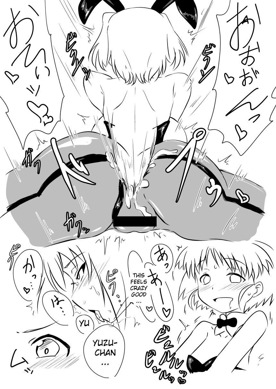 Senbadou, Tsuzuitemasu! | Senumadou, Continued! 31