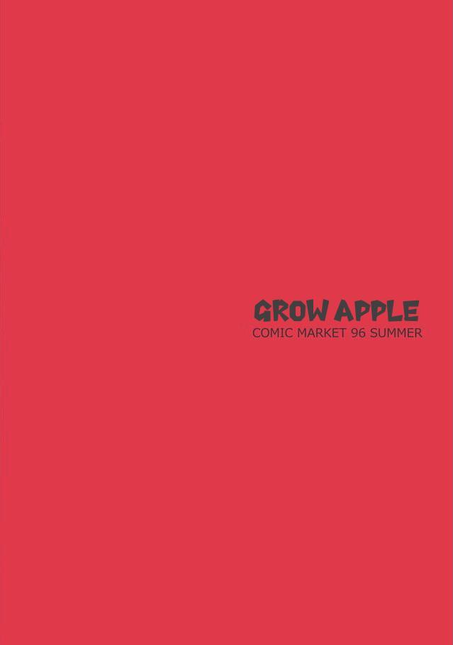 Grow Apple! 29