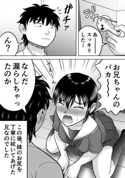 Asakara Omorashi 3
