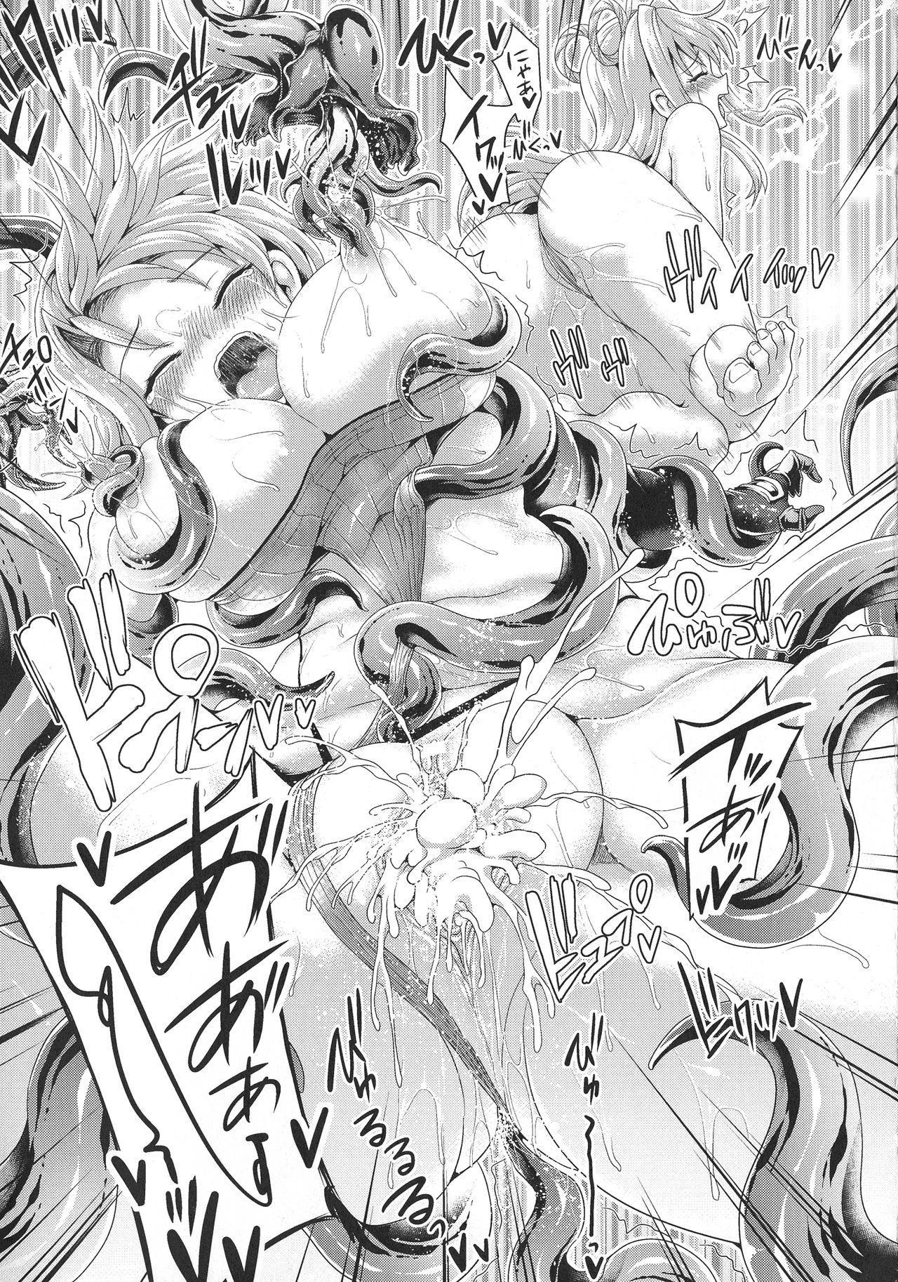 Futanari Gal Brave - Tsuiteru Gal Yuusha Isekai no ji ni Botsu 129
