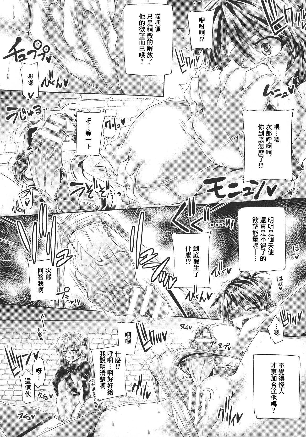 Futanari Gal Brave - Tsuiteru Gal Yuusha Isekai no ji ni Botsu 184