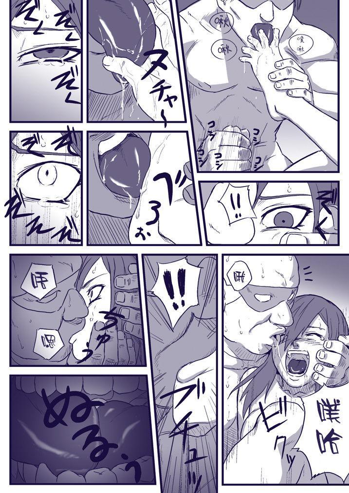 Ninja Izonshou Vol. 2 10