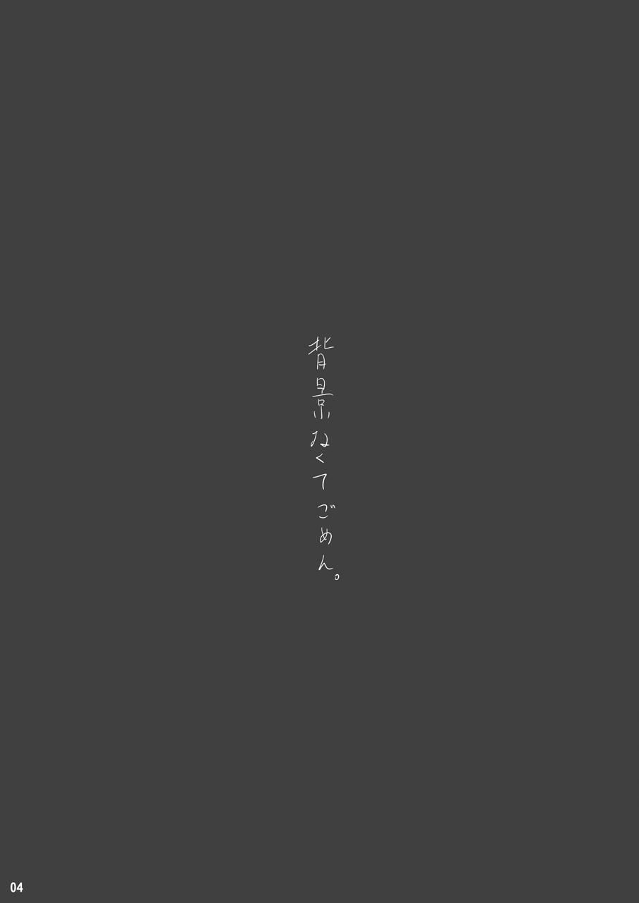 typeCu*02 Maji Angels 2