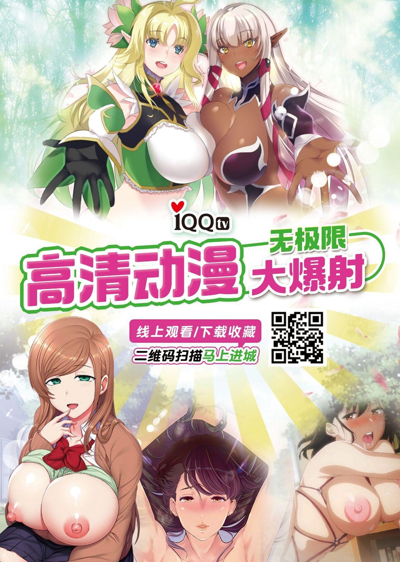 Hajimete wa Megami-sama 30