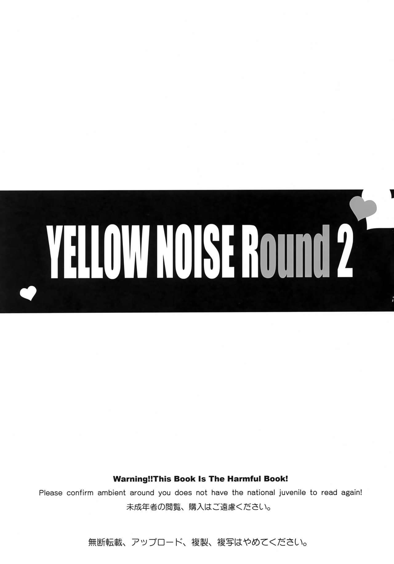 Yellow Noise Round 2 1