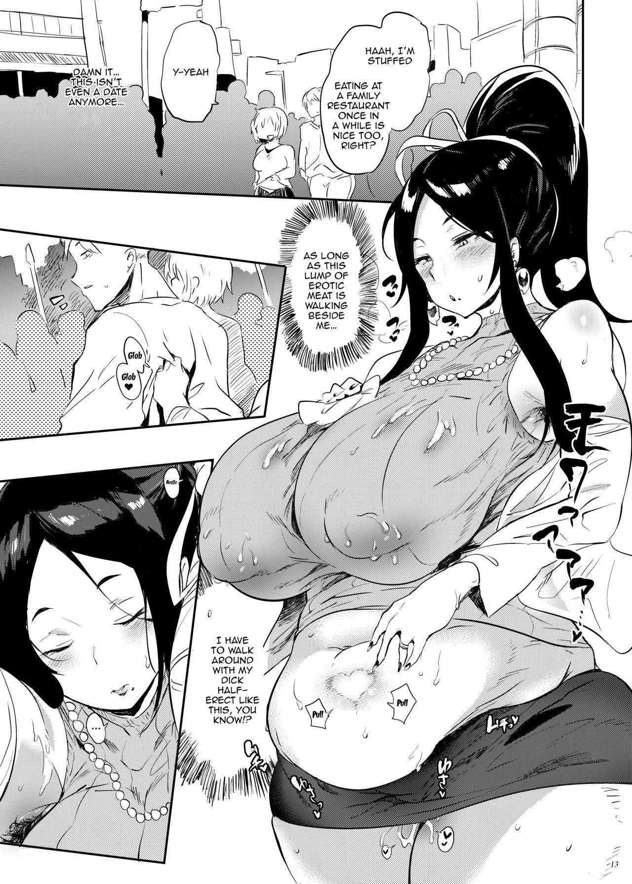 Zoku, Taima no Haha | Vulgar, Demon Slaying Mom 11