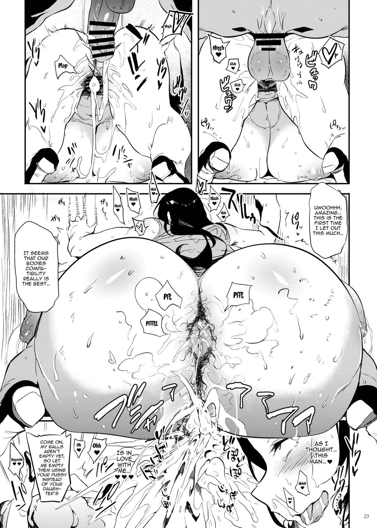 Zoku, Taima no Haha | Vulgar, Demon Slaying Mom 21