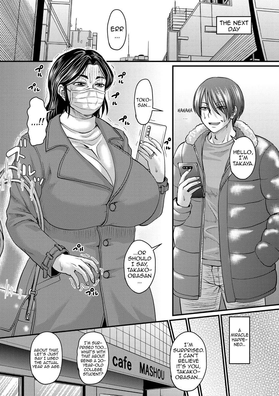 Hatsukoi wa Jukusei Sasete 3