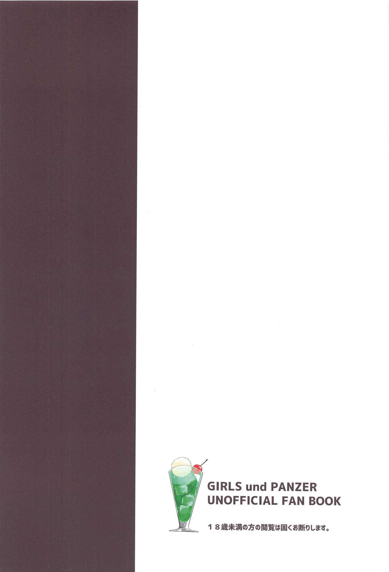 Hajimete no Miseban 25