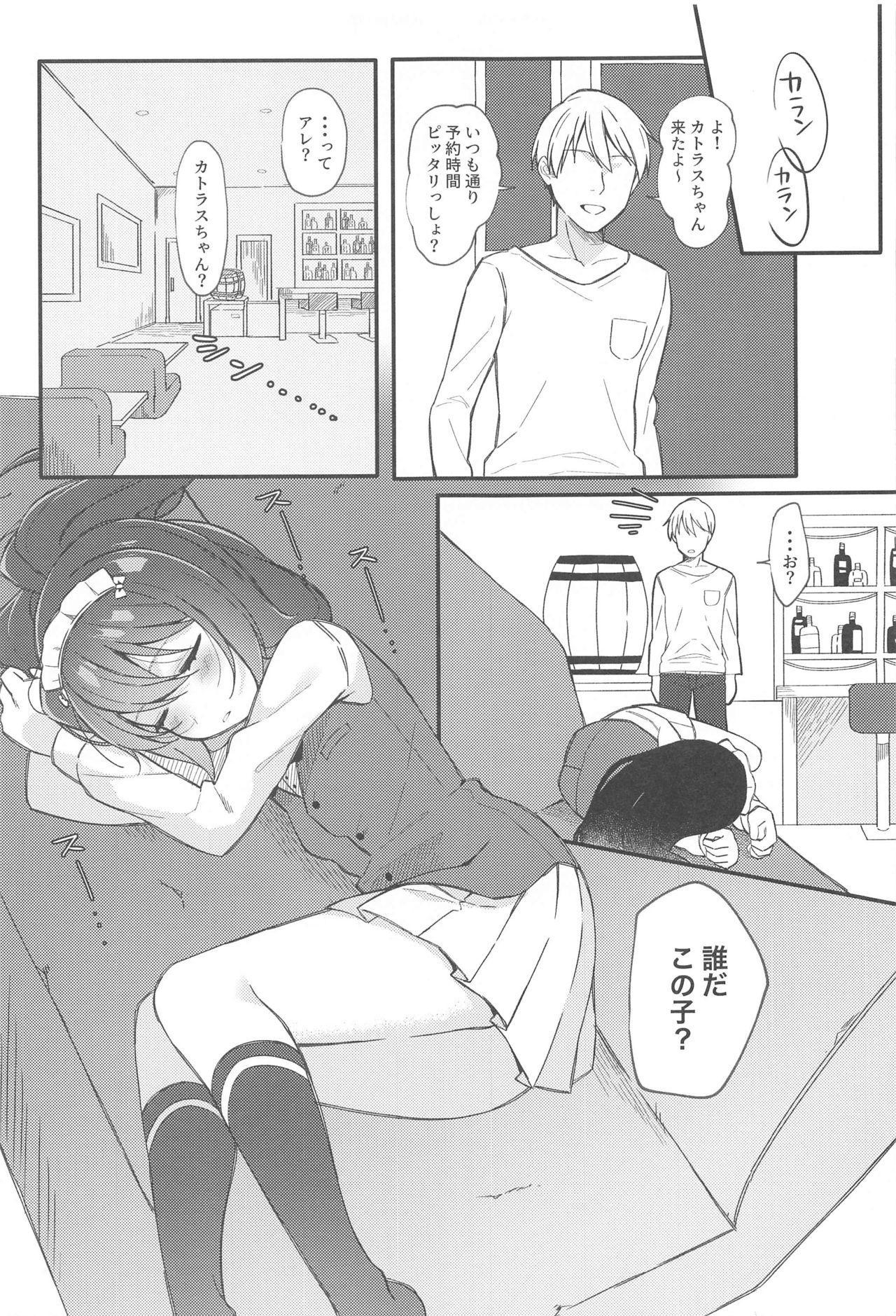 Hajimete no Miseban 3