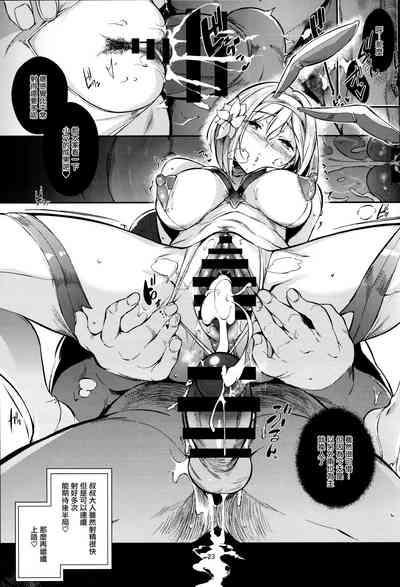 Gran Nyuu Fantasy Side G Shoujo D 5