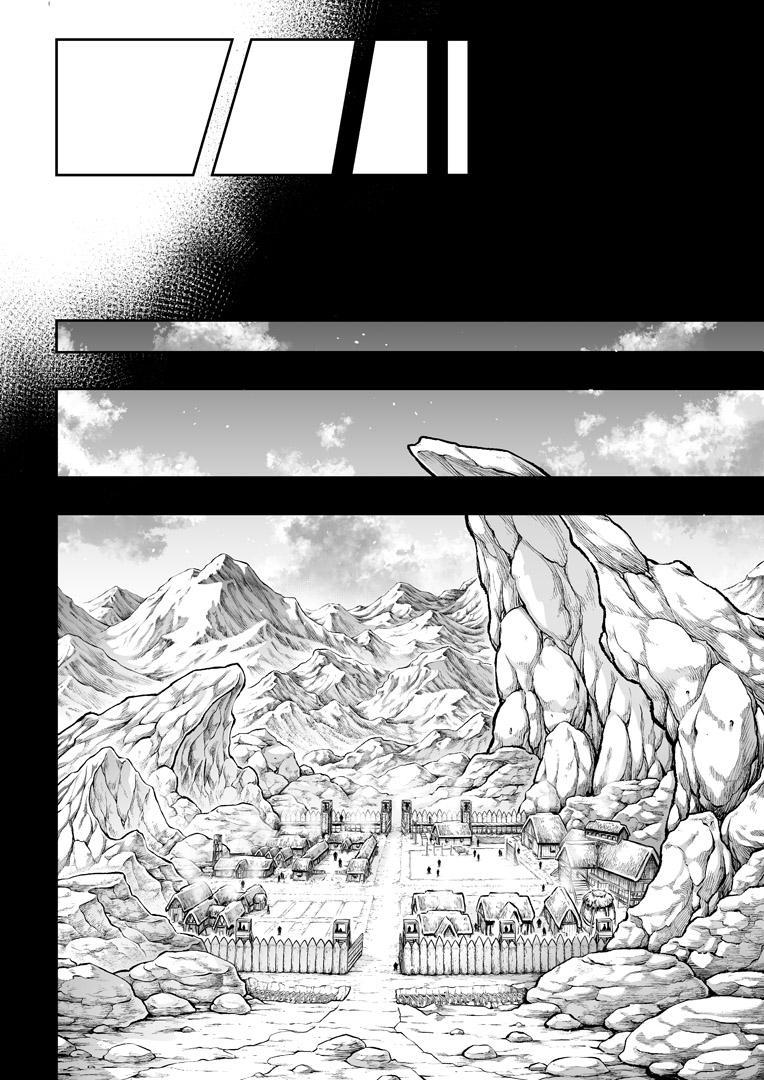 [sky & si-o] 罪世 - 第4章 | Tsumi Yo - Chapter 04 [EN] 19