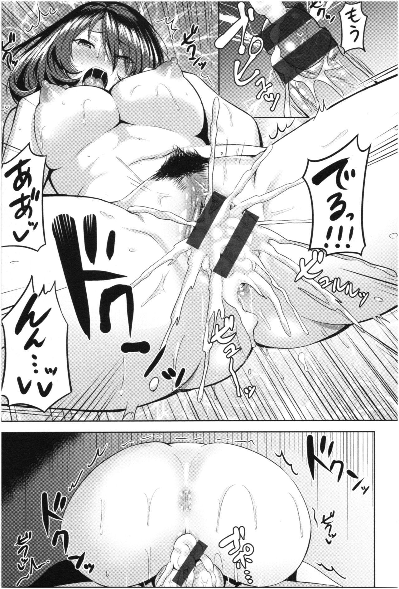 Hatsujou Strawberry - Hot Strawberry 95