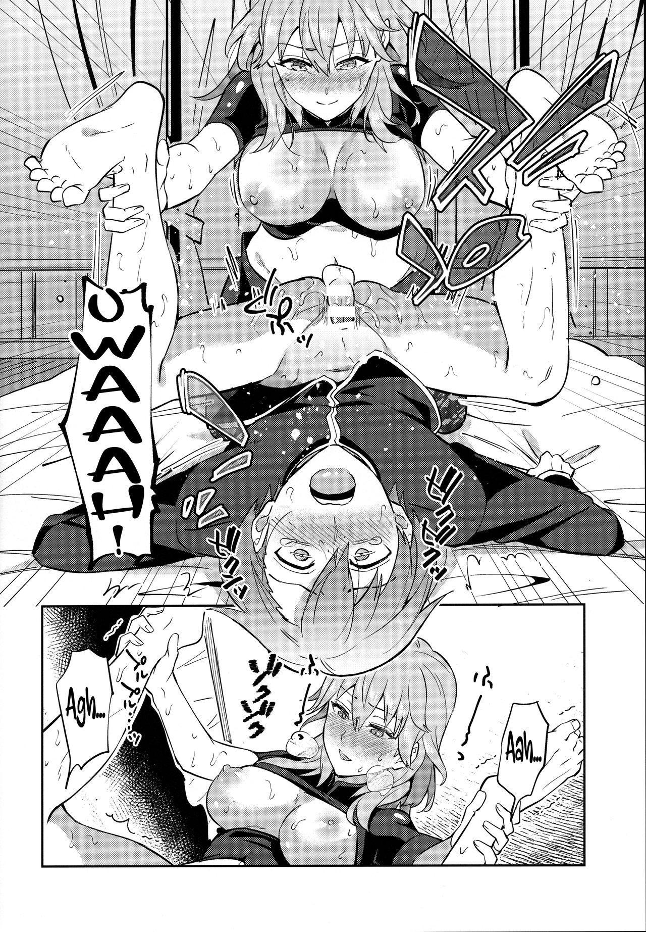 [Usamimi Syndrome (Erutasuku)] Daisuki na Sensei o Oyome-san ni Shita Hazu ga Boku ga Oyome-san ni Sareru nante!? (Fire Emblem: Three Houses) [English] {Hennojin} 23