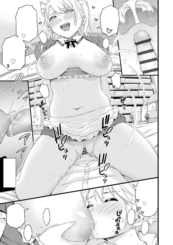Higashino Mikan Textless 16