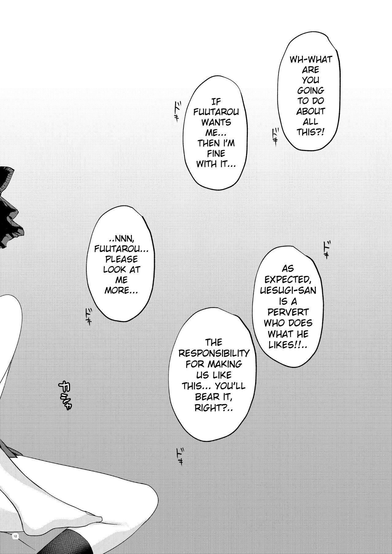 [Samurai Ninja GREENTEA] Gobun no Go -Nakano-ke Itsutsugo Harem END-   Five Fifths -Nakano Quintuplets' Harem END- (Gotoubun no Hanayome) [English] [syraku] [Digital] 10