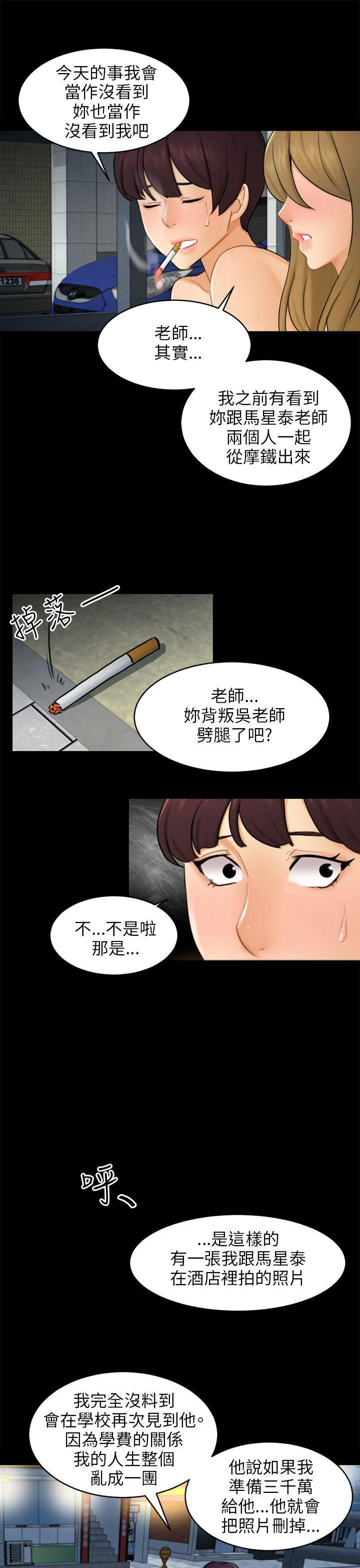 騙局 514