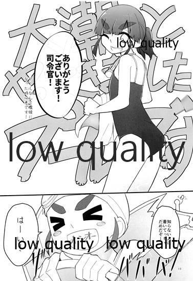 Ooshio ga Iroiro Ippai Sasete Kureru 9