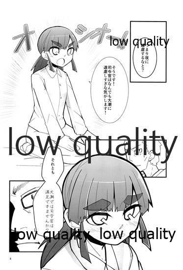Ooshio ga Iroiro Ippai Sasete Kureru 2