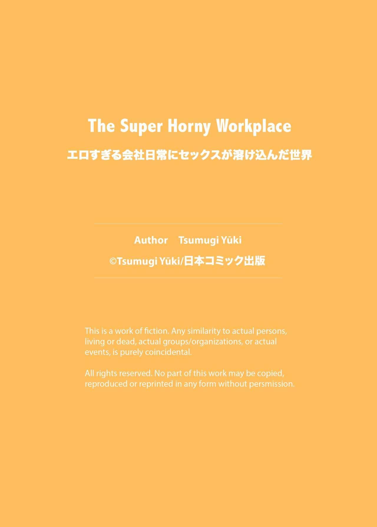 Moshimo, SEX ga Nichijou ni Tokekonda Kaisha ga Attara | The Super Horny Workplace 25