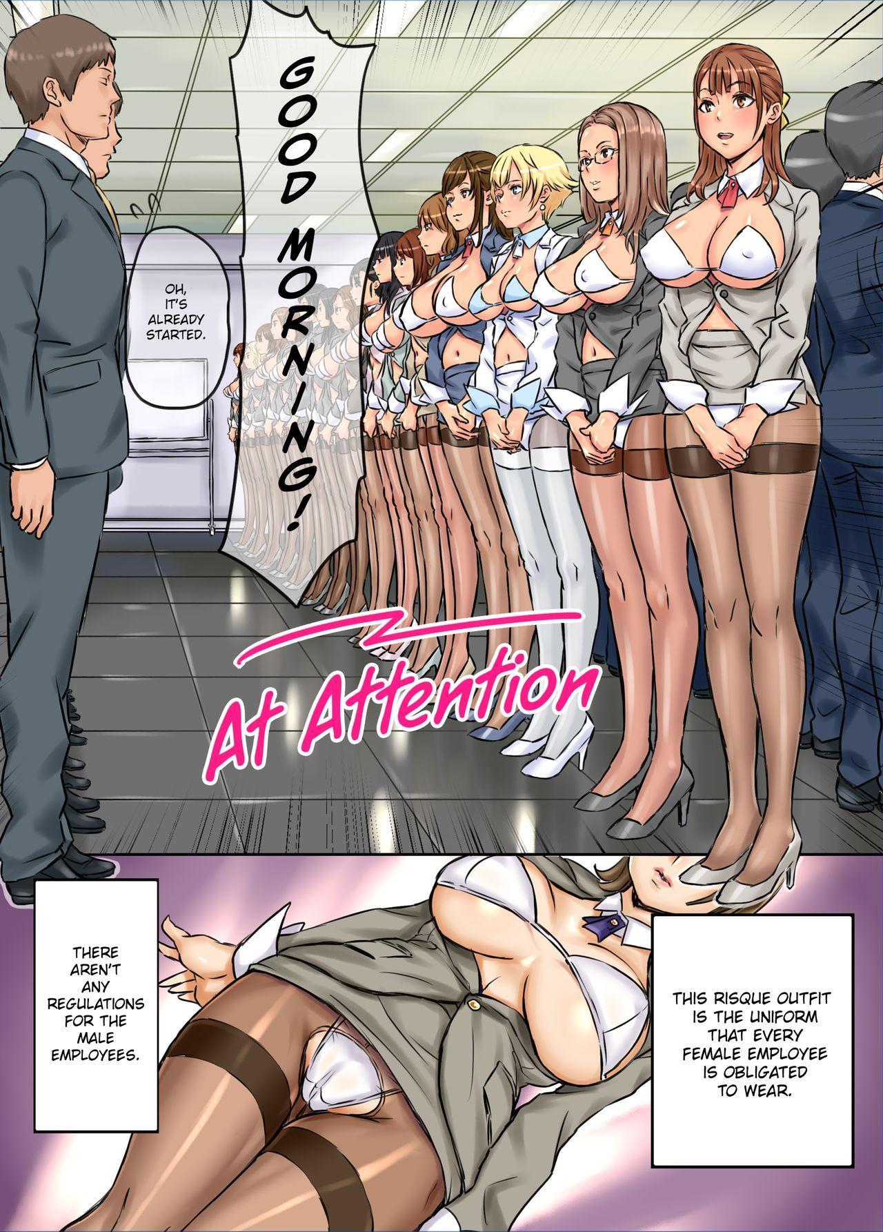 Moshimo, SEX ga Nichijou ni Tokekonda Kaisha ga Attara | The Super Horny Workplace 4