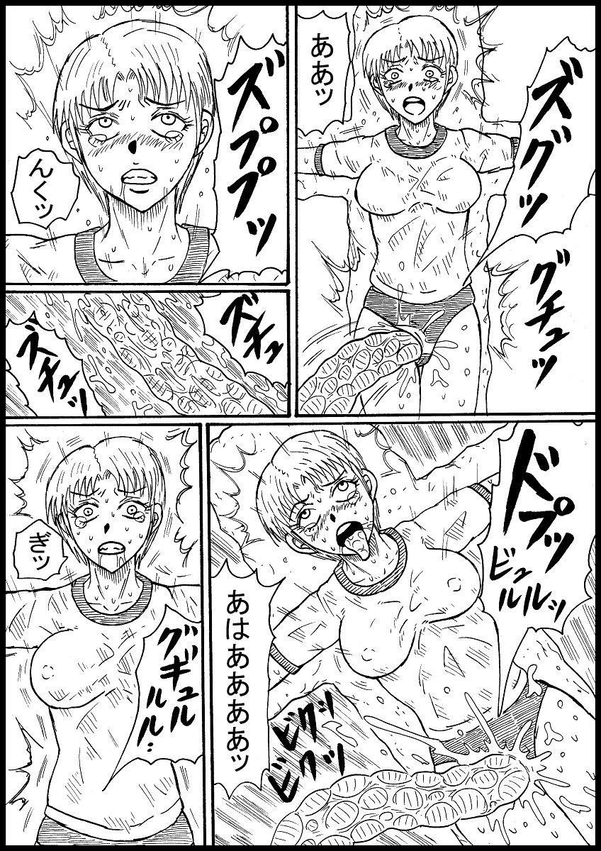 Haritsuke JK, Youkai Su! 4
