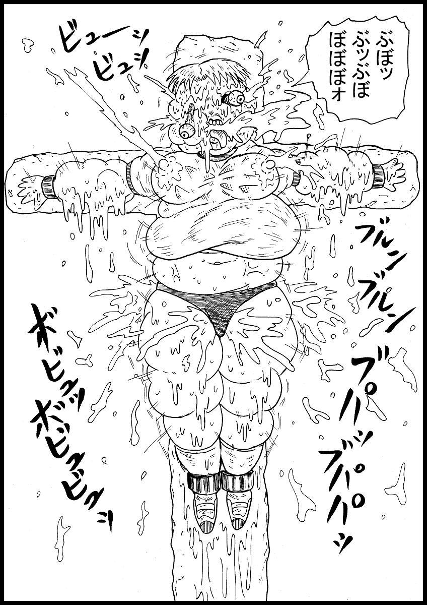 Haritsuke JK, Youkai Su! 6