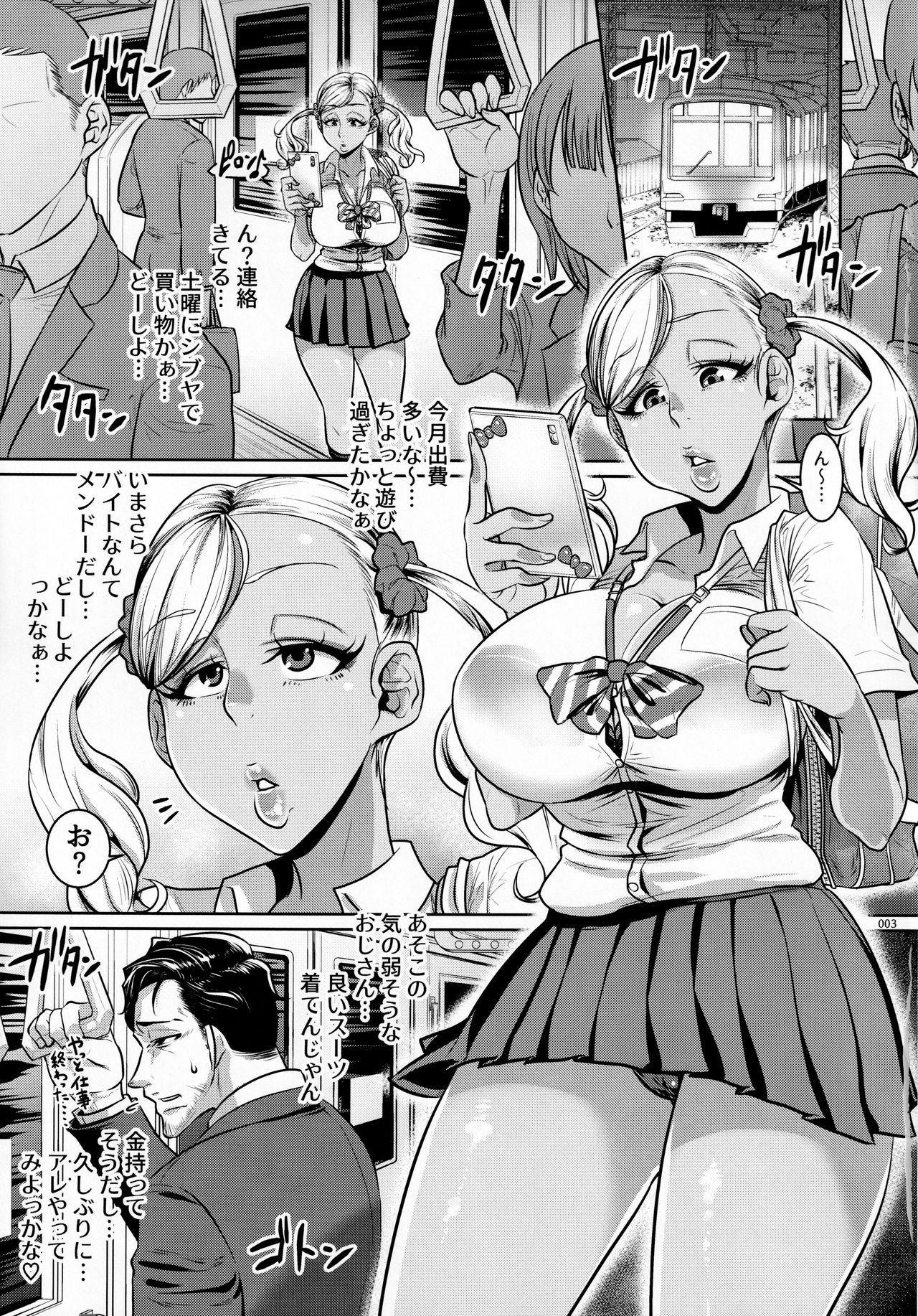 Yonaoshi ojisan VS chikan enzai gurogyaru JK 1