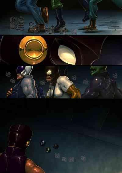 project HERO 2