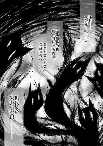 Nyancology 8san to no Himitsu- 3