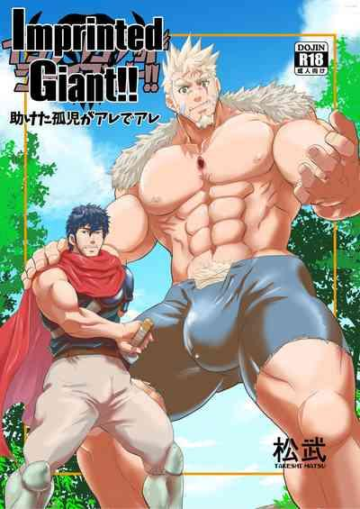Imprinted Giant!! 0