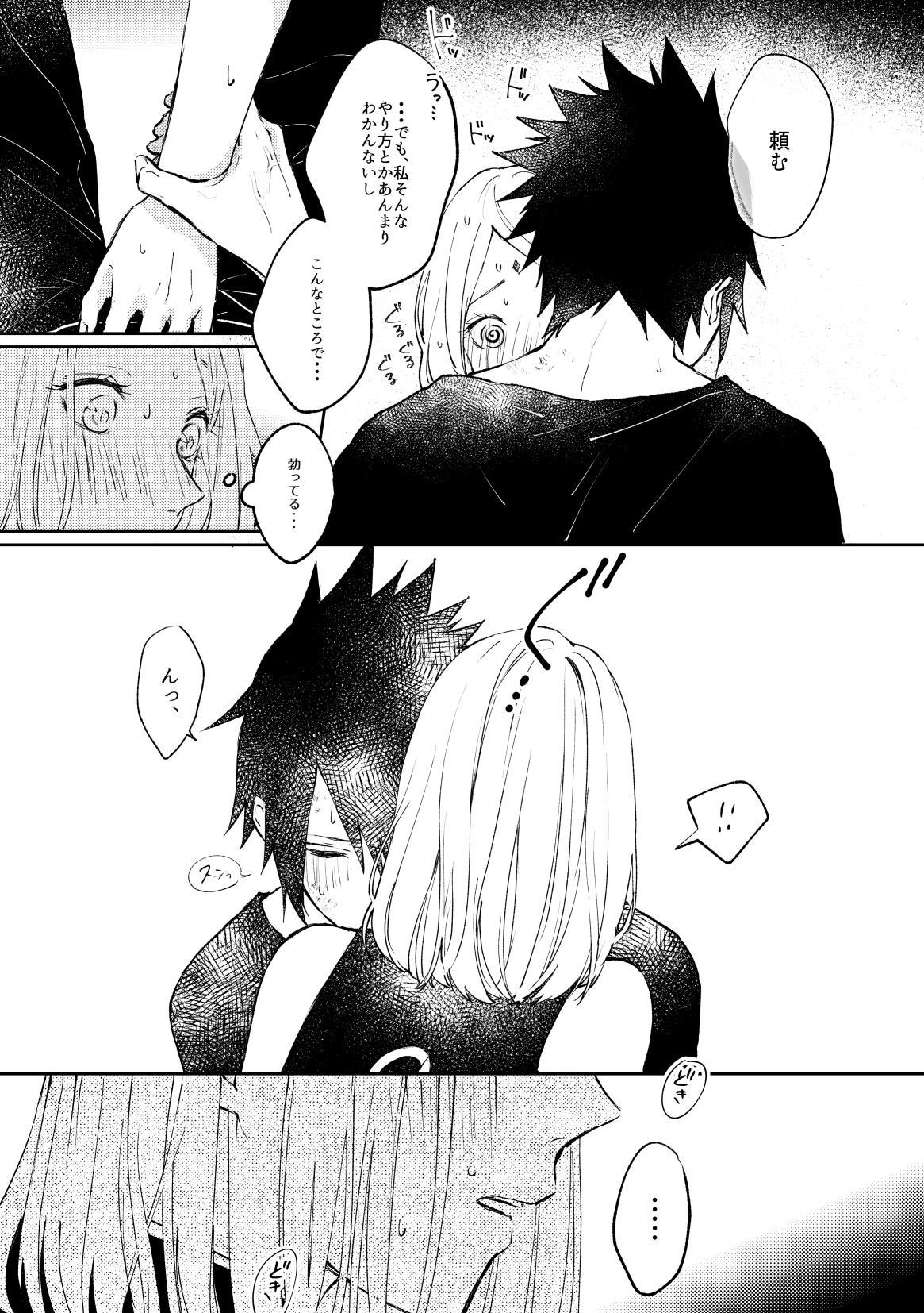 Kizuato wa Pinku ni Tokeru 15