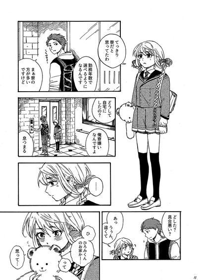 29-ji no Koibito 2