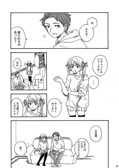 29-ji no Koibito 6