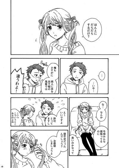 29-ji no Koibito 7