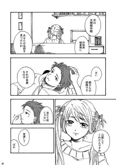 29-ji no Koibito 9