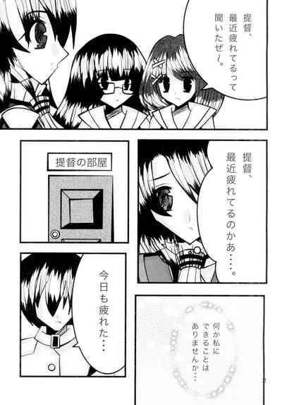 Takaochan to H Suru Hon 4
