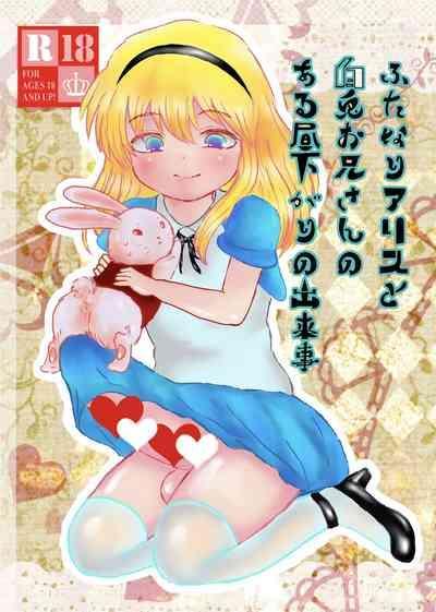 Futanari Alice to Shiro Usagi Oniisan no Aru Hirusagari no Dekigoto 0