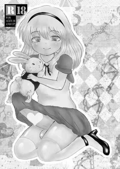 Futanari Alice to Shiro Usagi Oniisan no Aru Hirusagari no Dekigoto 1